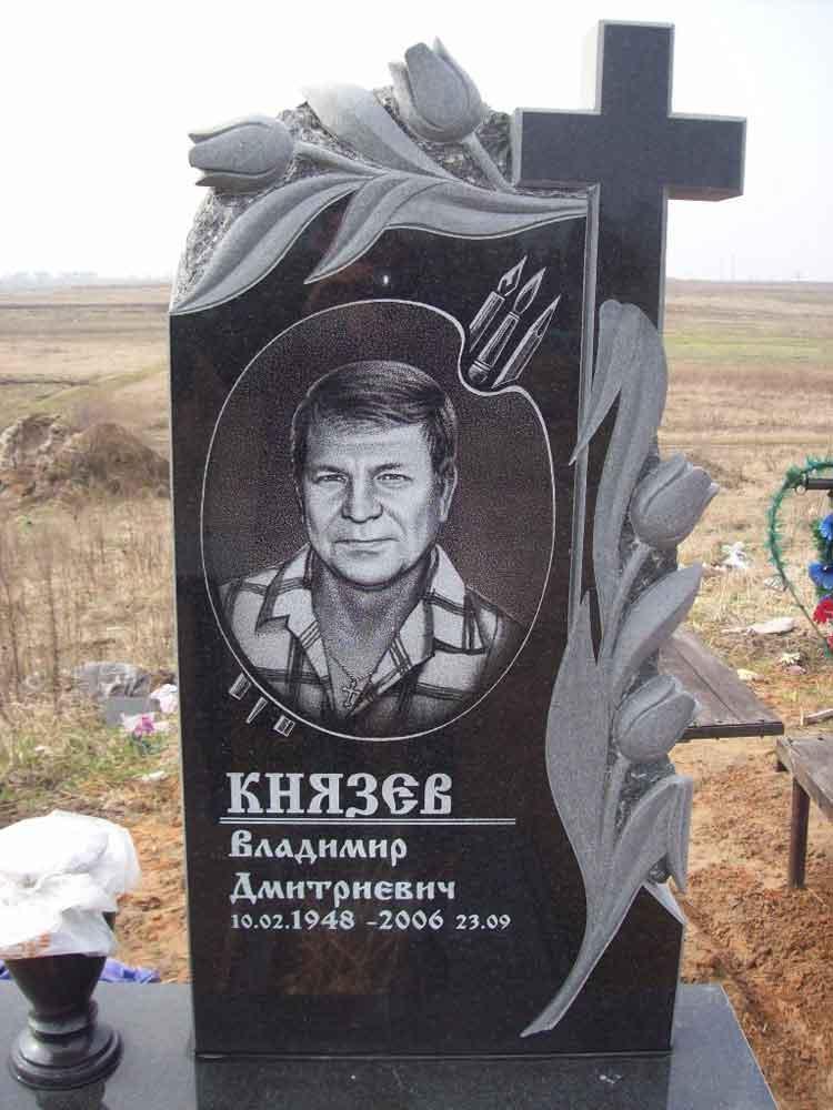 изготовление памятников в Одинцово