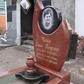 Памятник к109