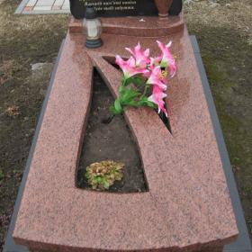 Памятник к110