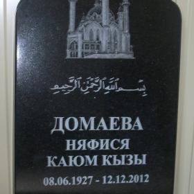 Памятник м103