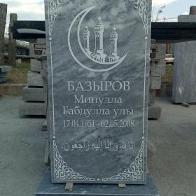 Памятник м105