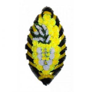 Венок Боковая сирень желтая 110 см