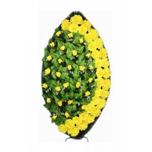 Венок Элегия бутон желтый 125 см