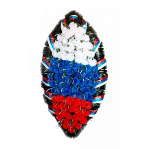 Венок Триколор гвоздика 140 см