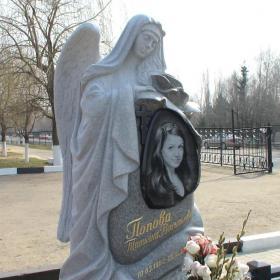 Памятник а101
