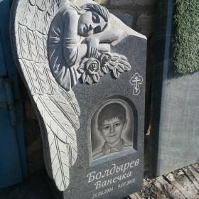 Памятник а111