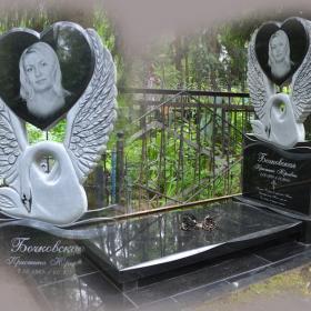 Памятник б102