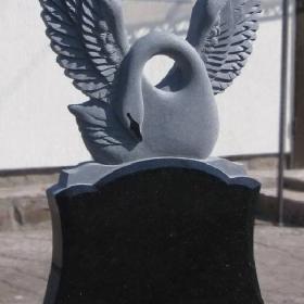 Памятник б106