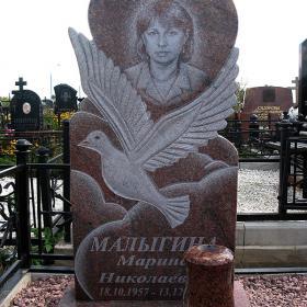 Памятник б110