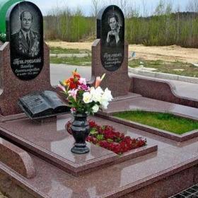 Памятник е105