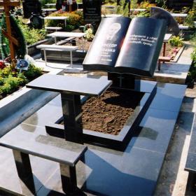 Памятник е108