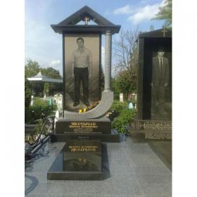 Памятник е110
