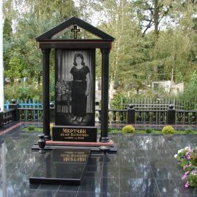 Памятник е129