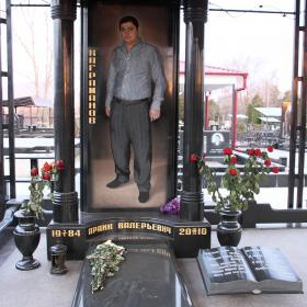 Памятник е134