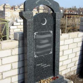Памятник м114