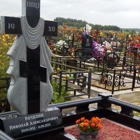 Памятник п102