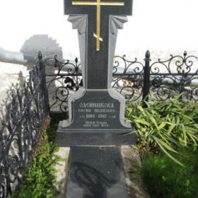 Памятник п103
