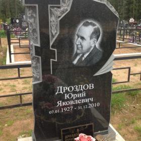Памятник п109