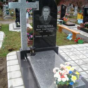 Памятник п113