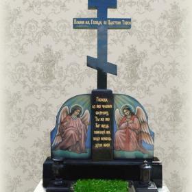 Памятник п114