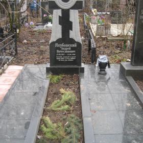 Памятник п118
