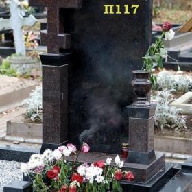 Памятник п127