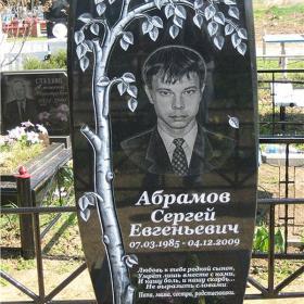Памятник т108